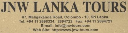 JNW Lanka Tours - سريلانكا التي رأيت - معلومات وصور