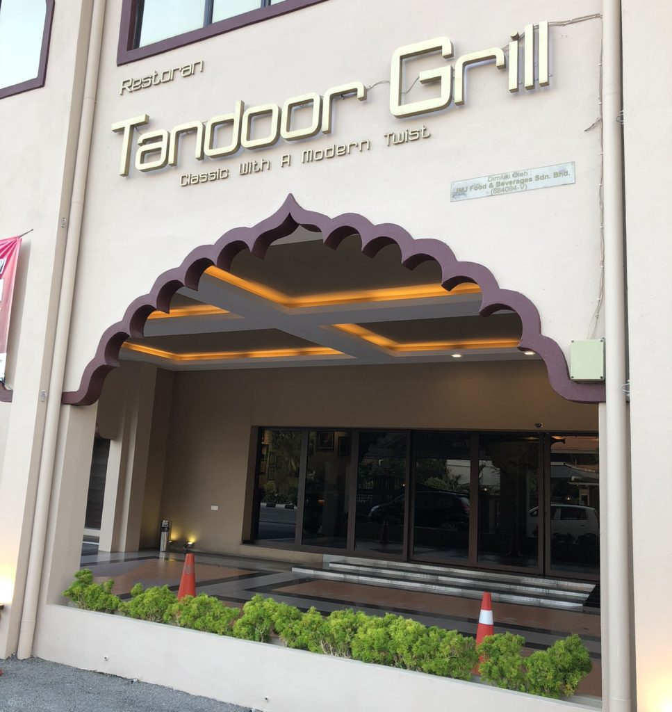 Tandoor Grill1 967x1024 - مطعم تندور جريل - Tandoor Grill