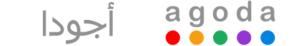agoda logo ar 300x46 - Create an Account