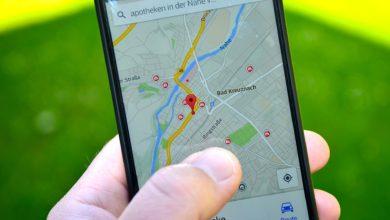 Photo of تطبيق CityMapper