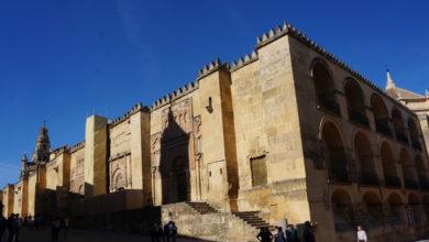 Photo of قرطبة مدينة السياحة والتاريخ