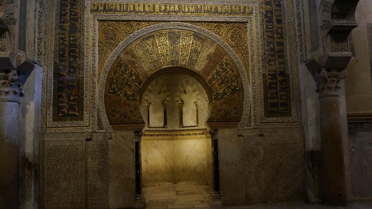 Cordoba Mosque - قرطبة مدينة السياحة والتاريخ